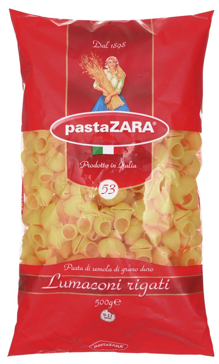 Pasta Zara Улитки макароны, 500 г pasta zara перо гладкое макароны 500 г