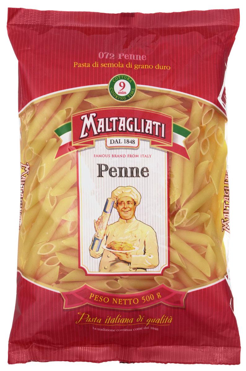 Maltagliati Penne Перья макароны, 500 г maltagliati gnocchi куколка макароны 500 г