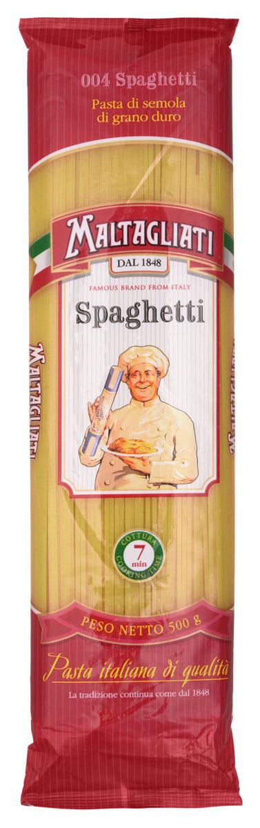 Maltagliati Spaghetti Спагетти макароны, 500 г макаронные изделия molisana с добавлением томатов и шпината 500г