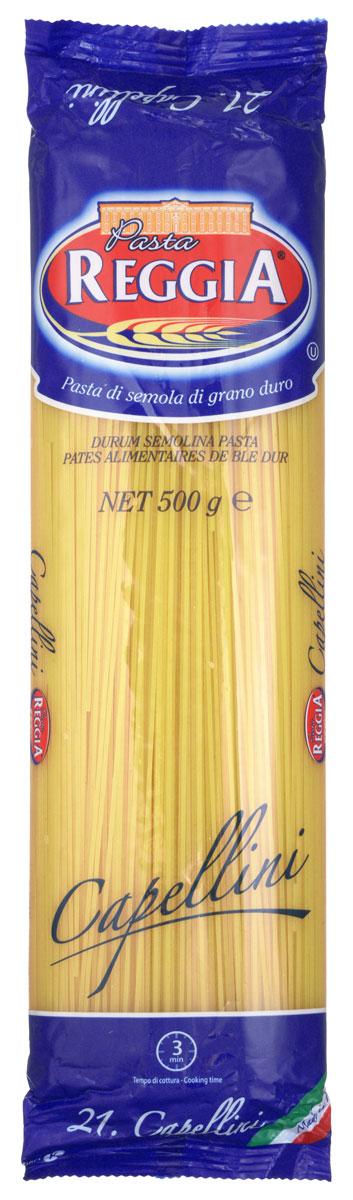 Pasta Reggia Спагетти тонкие макароны, 500 г pasta zara перо гладкое макароны 500 г