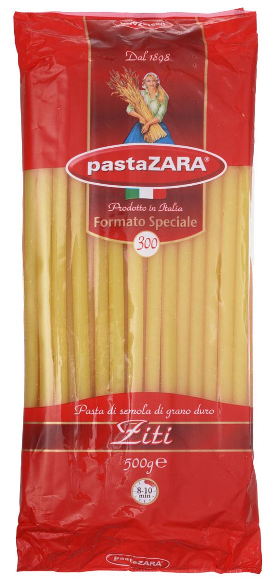 Pasta Zara Зити макароны, 500 г pasta zara ракушка макароны 500 г