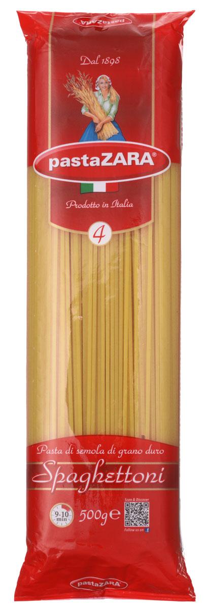 Pasta Zara Спагетти спагеттони макароны, 500 г8004350130044Спагеттони Pasta Zara 004 сочетают в себе современность технологий производства и традиционное итальянское качество. Эти изделия подходят для приготовления множества ваших любимых блюд, а вкусовые качества неизменно порадуют даже самого придирчивого гурмана! В состав входят твердые сорта пшеницы, благодаря чему при приготовлении макароны не развариваются и сохраняют свою форму.
