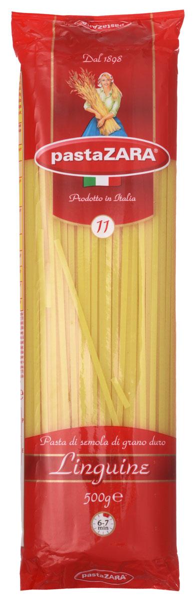 Pasta Zara Лапша плоская макароны, 500 г pasta zara ракушка макароны 500 г