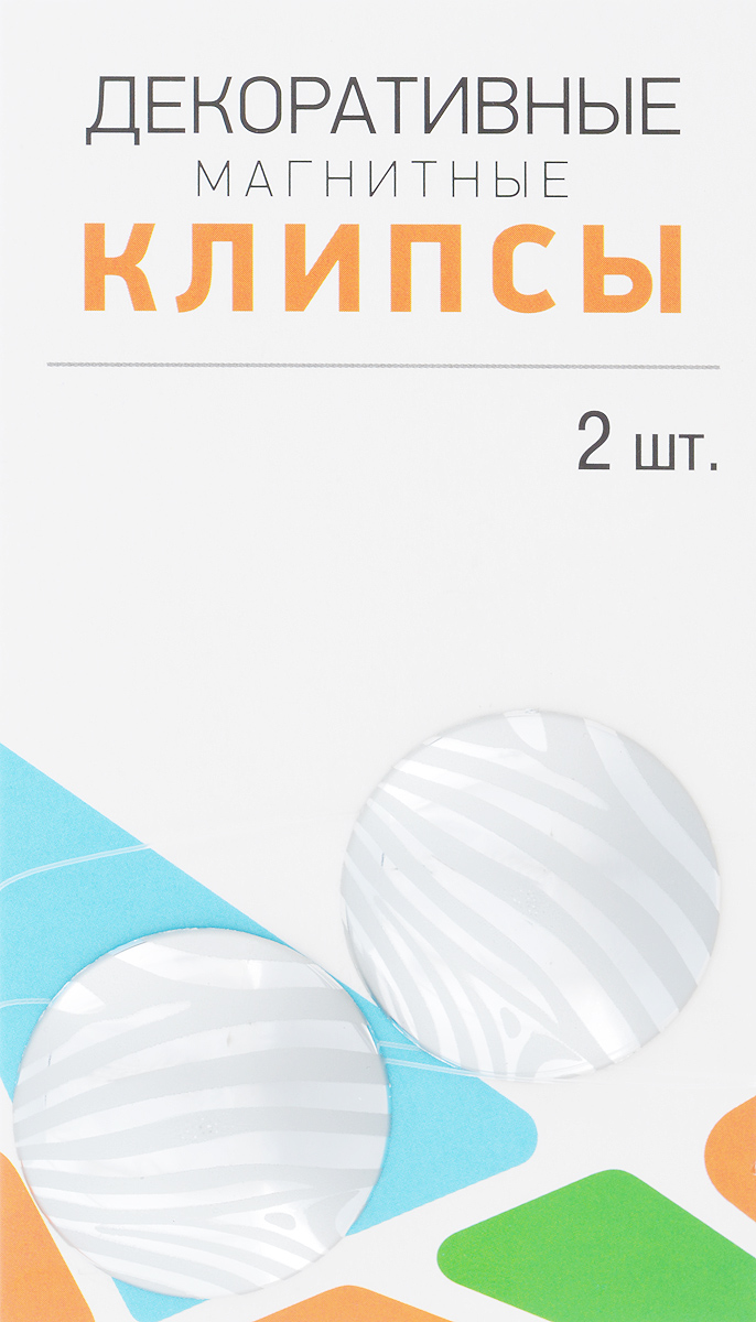 Клипсы магнитные для штор SmolTtx Зебра, с леской, цвет: серебристый, длина 33,5 см, 2 шт902401302Магнитные клипсы SmolTtx Зебра предназначеныдля придания формы шторам. Изделие представляетсобой соединенные леской два элемента, навнутренней поверхности которых расположенымагниты. С помощью такой клипсы можно зафиксироватьпортьеры, придать им требуемое положение, сделатьскладки симметричными или приблизить портьеры,скрепить их. Следует отметить, что такие аксессуары для шторвыполняют не только практическую функцию, но такжеявляются одной из основных деталей декора, котораяпридает шторам восхитительный, стильный внешнийвид.Длина клипсы (с учетом лески): 33,5 см. Диаметр клипсы: 3,5 см.