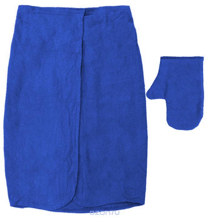 Махровый комплект для мужчин Банные штучки, цвет: синий, 2 предмета32251_синийМахровый комплект для мужчин Банные штучки состоит из специальной накидки и рукавицы. Благодаря резинке накидка имеет универсальный размер, застегивается на липучку. Ее также можно использовать как полотенце. Махровая ткань быстро впитывает влагу, обеспечивая комфорт во время использования. Специальная рукавица защитит ваши руки от ожогов во время нахождения в парилке, может использоваться как мочалка. Комплект идеален для использования в бане, сауне или ванной. Длина накидки: 60 см. Ширина накидки: 140 см.Размер рукавицы: 28 см х 21 см.