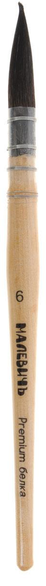 Малевичъ Кисть беличья Premium №6743006Серия Малевичъ Premium – кисти для профессиональной работы акварелью, каллиграфии и китайской живописи. Многие художники также пишут ими акрилом, гуашью и темперой. Производятся из особо прочного волоса сибирских белок, признанного во всем мире наилучшим материалом для акварельных кистей. Французский тип крепления пучка, ручной подбор ворса, плотная скрутка. Лакированная березовая ручка длиной 16 см.Беличьи кисти для профессиональных художников Малевичъ Premium: •лучшие кисти для акварели и каллиграфии •благодаря удлиненному ворсу и тонкому кончику подходят как для крупных мазков, так и для мелких деталей •имеют удобную лакированную ручку 16 см •особо плотный пучок из натурального беличьего волоса подобранный вручную •классический французский способ крепления втулки •надежны и долговечны