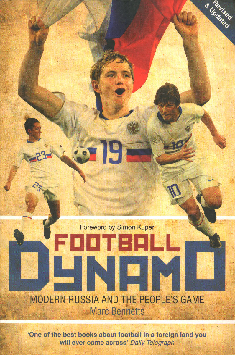Football Dynamo: Modern Russia and the Peoples Game catalog of ussr and russian coins 1918 2018