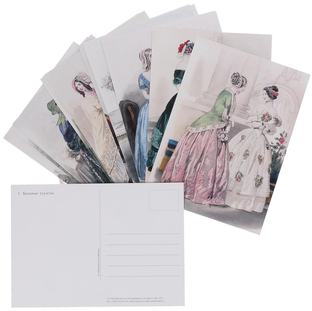 книги и открытки о моде как