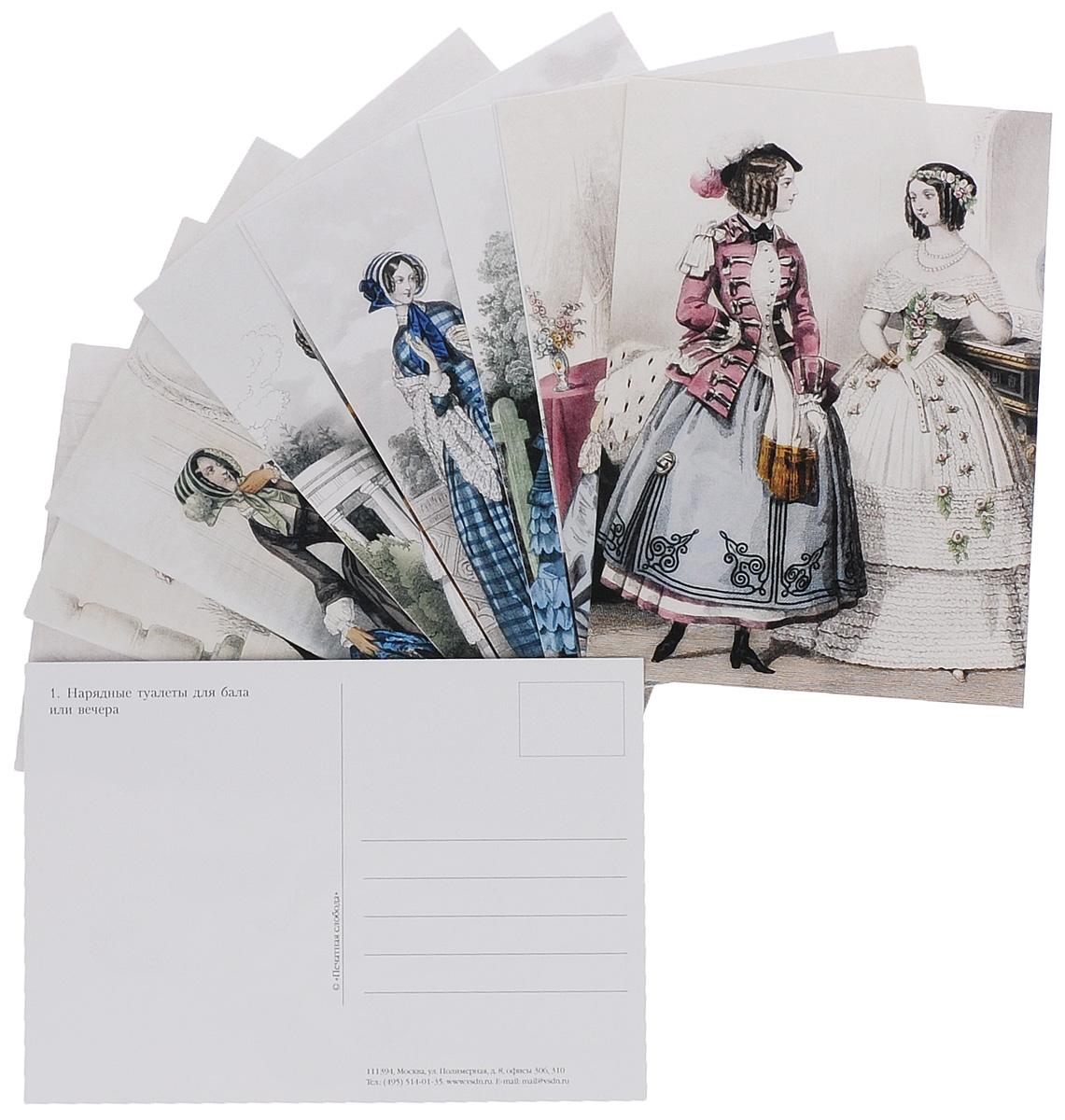 набор открыток модами многих них выгравированы