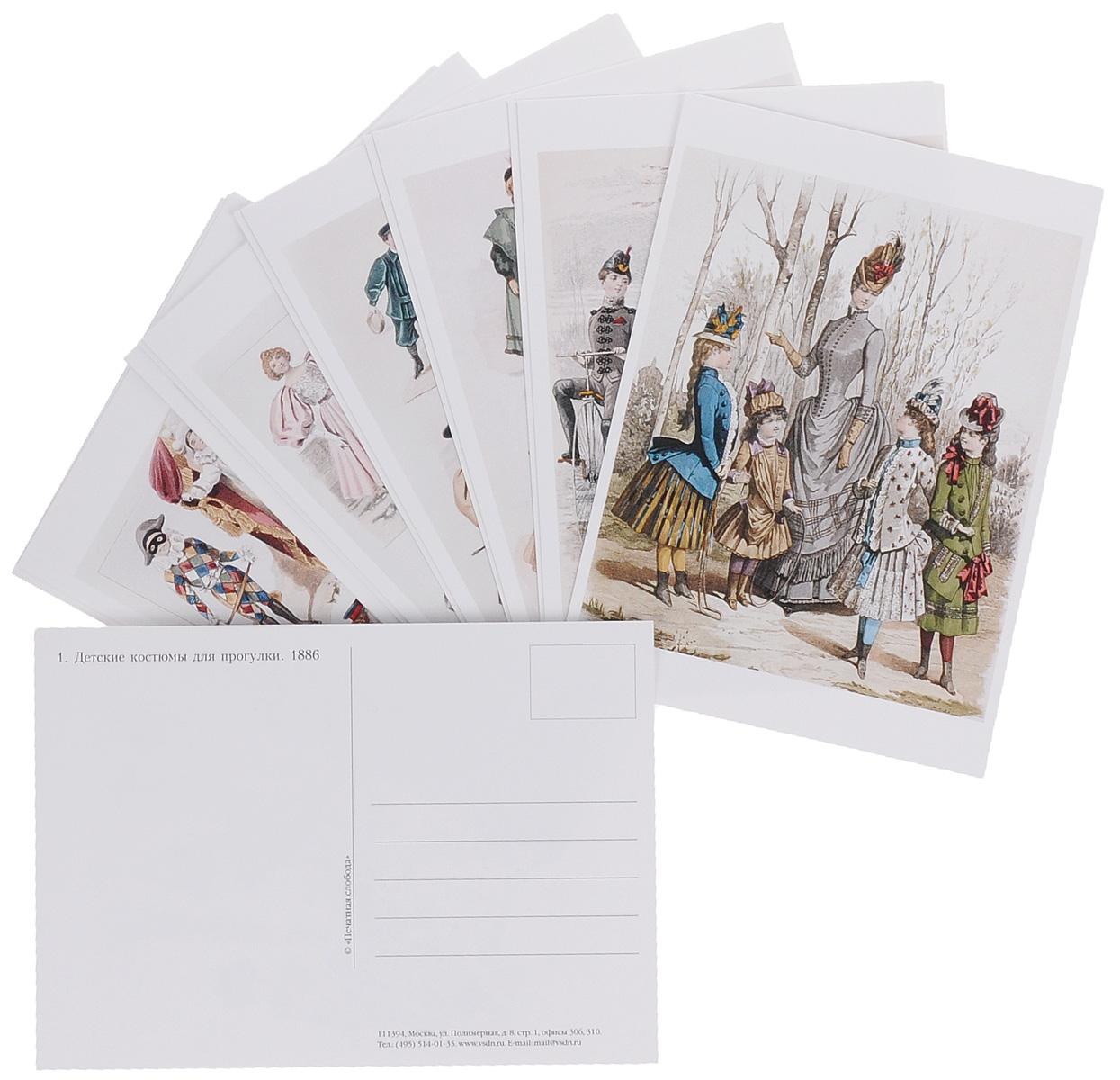 Днем рождения, печатная слобода открытки