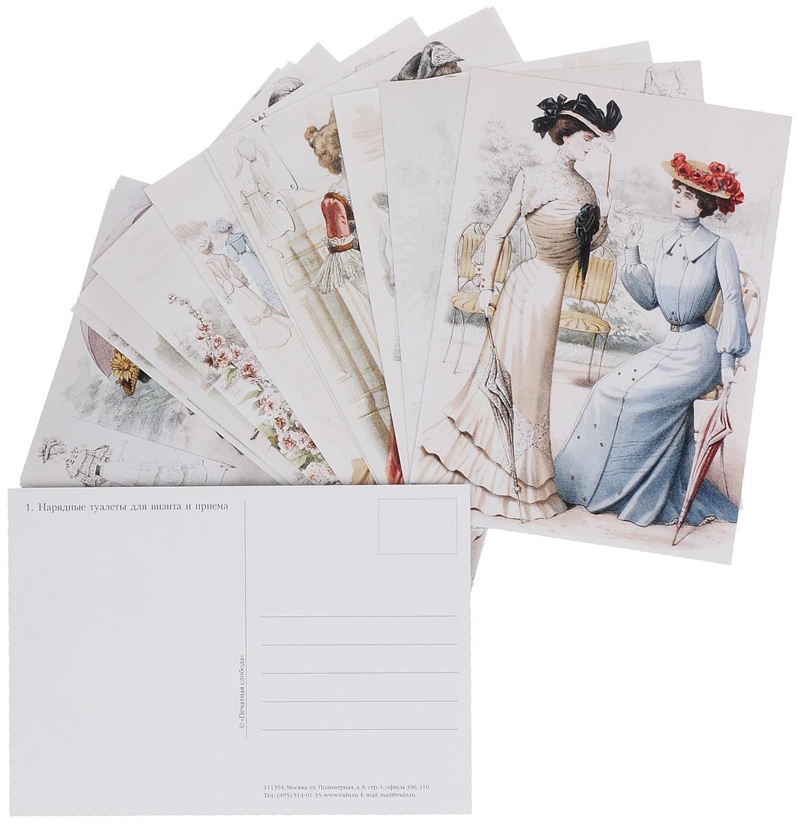 набор открыток модами