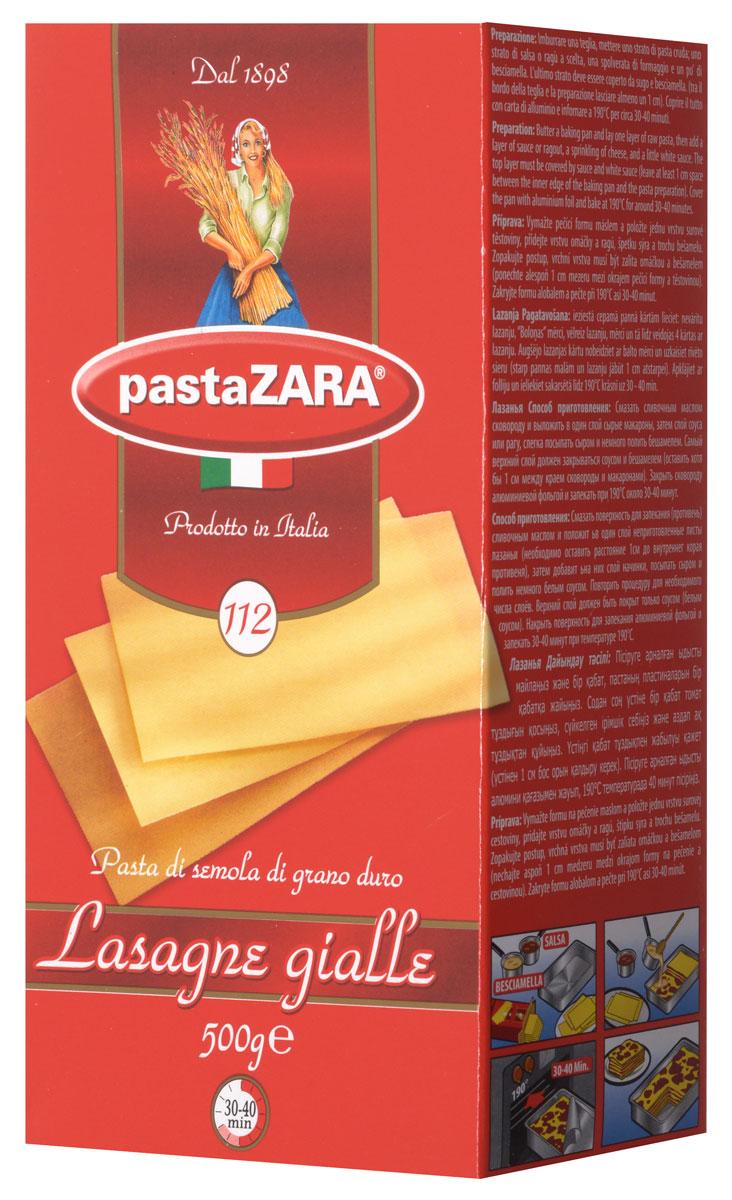Pasta Zara Лазанья макароны, 500 г pasta zara клубки тонкие тальолини макароны 500 г
