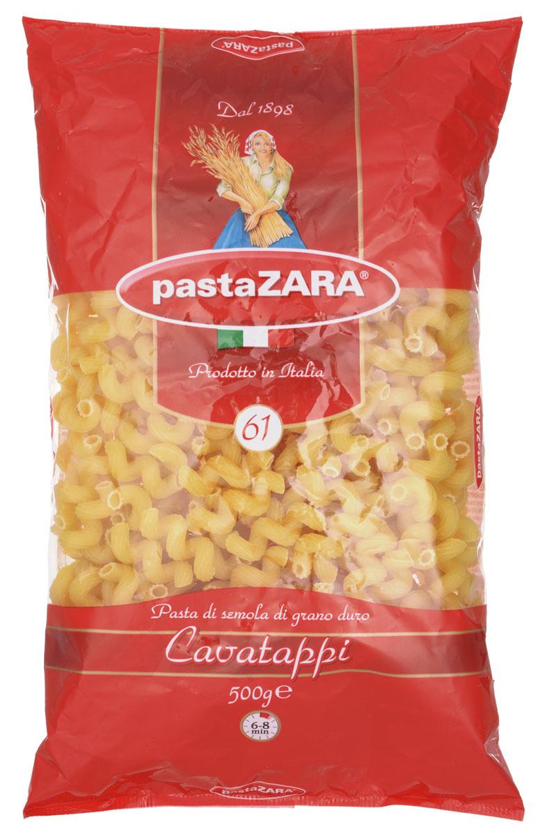 Pasta Zara Рожок витой макароны, 500 г grand di pasta гнезда феттучине 500 г