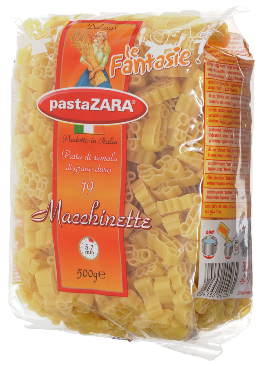 Pasta Zara Фантазия Машинки макароны, 500 г pasta zara перо гладкое макароны 500 г
