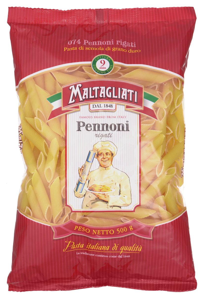 Maltagliati Pennoni Перья макароны, 500 г8001810903576Макароны - перья Maltagliati 074 производятся в Италии в Тоскане с 1848 года. Макаронные изделия Maltagliati с изображением итальянского повара - самые известные итальянские макаронные изделия на территории Российской Федерации и, вероятно, всего бывшего СССР. Макароны из твердых сортов пшеницы зарекомендовали себя как отличная основа для различных блюд. Вы сможете приготовить любое блюдо с сыром, мясом или овощами - все ограничивается только вашей фантазией! Мука из твердых сортов пшеницы не дает макаронам развариваться и сохраняет форму изделия.