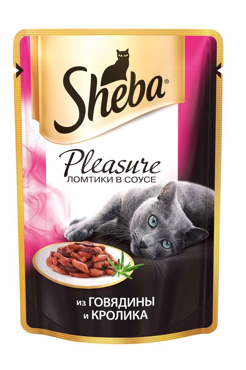 Консервы для взрослых кошек Sheba Pleasure, с говядиной и кроликом, 85 г sheba appetito ломтики в желе с говядиной и кроликом для кошек 85г 10161708