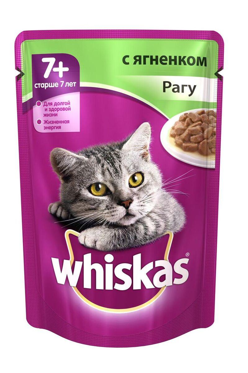 Консервы для пожилых кошек Whiskas, рагу с ягненком, для сохранения молодости, 85 г10132Консервы для взрослых кошек Whiskas - этот корм рекомендован пожилым кошкам. Нежные мясные кусочки в аппетитном соусе приготовлены с учетом потребностей кошек старше 8 лет. Специально сбалансированный рацион содержит все питательные вещества, витамины и минералы, необходимые кошке в этом возрасте. Для сохранения молодости корм имеет улучшенную вкусовую привлекательность, оптимальный баланс белков и жиров, легкоусвояемый белок и пищевые волокна, комплекс антиоксидантов (витамины Е, С, таурин), Омега - 6, цинк и витамин Е. Не содержит сои, консервантов, ароматизаторов, искусственных красителей, усилителей вкуса.Состав: мясо и субпродукты (в том числе ягненок минимум 4%), злаки, растительное масло, таурин, витамины, минеральные вещества. Пищевая ценность в 100г: белки - 8 г, жиры - 5 г, клетчатка - 0,3 г, зола - 2,5 г, витамин А - не менее 150 МЕ, витамин Е - не менее 1,2 мг, влага - 82 г. Энергетическая ценность: 75 ккал/314 кДж. Товар сертифицирован.Уважаемые клиенты! Обращаем ваше внимание на возможные изменения в дизайне упаковки. Качественные характеристики товара остаются неизменными. Поставка осуществляется в зависимости от наличия на складе.