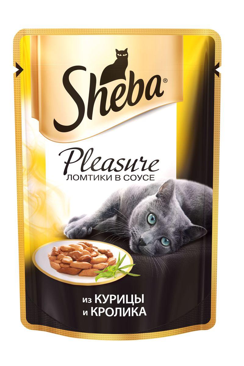 Консервы Sheba Pleasure, для взрослых кошек, с курицей и кроликом в соусе, 85 г sheba appetito ломтики в желе с говядиной и кроликом для кошек 85г 10161708