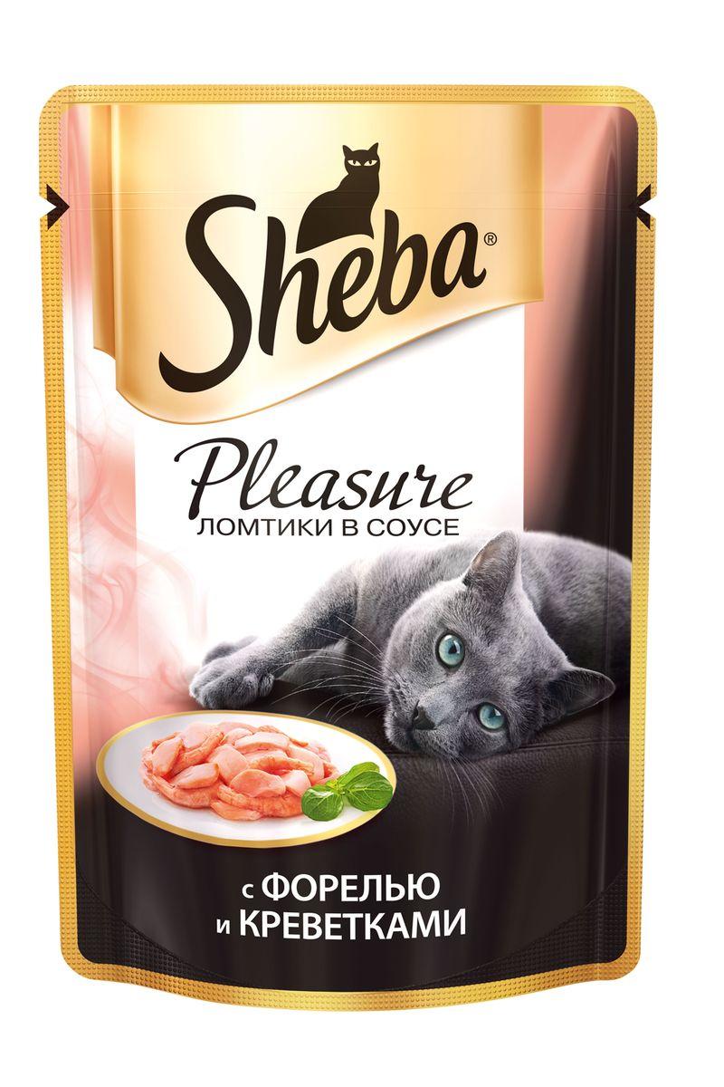 Консервы Sheba Pleasure для взрослых кошек, с форелью и креветками, 85 г консервы для кошек hill s ideal balance с аппетитной форелью 85 г 12 шт