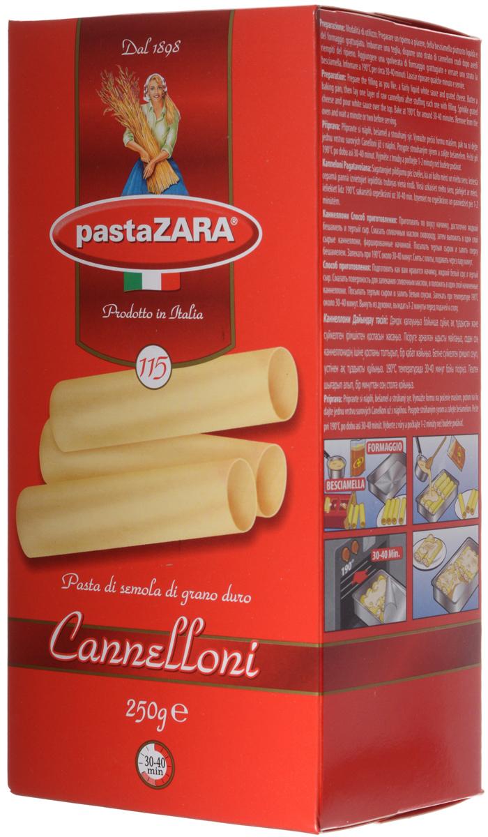 Pasta Zara Канеллони макароны, 250 г набор для кухни pasta grande 1126804