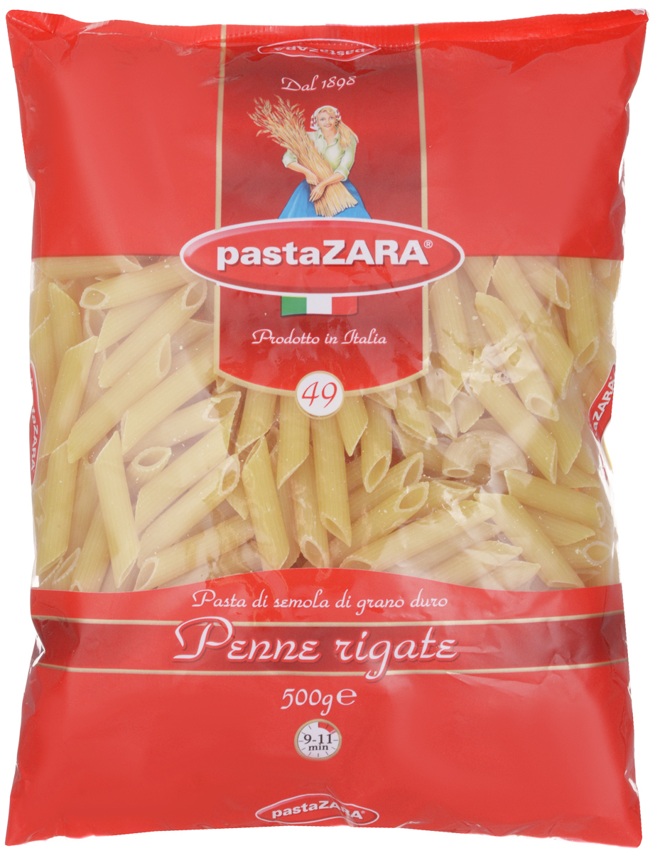 Pasta Zara Перышки рифленые макароны, 500 г pasta zara звездочки макароны 500 г