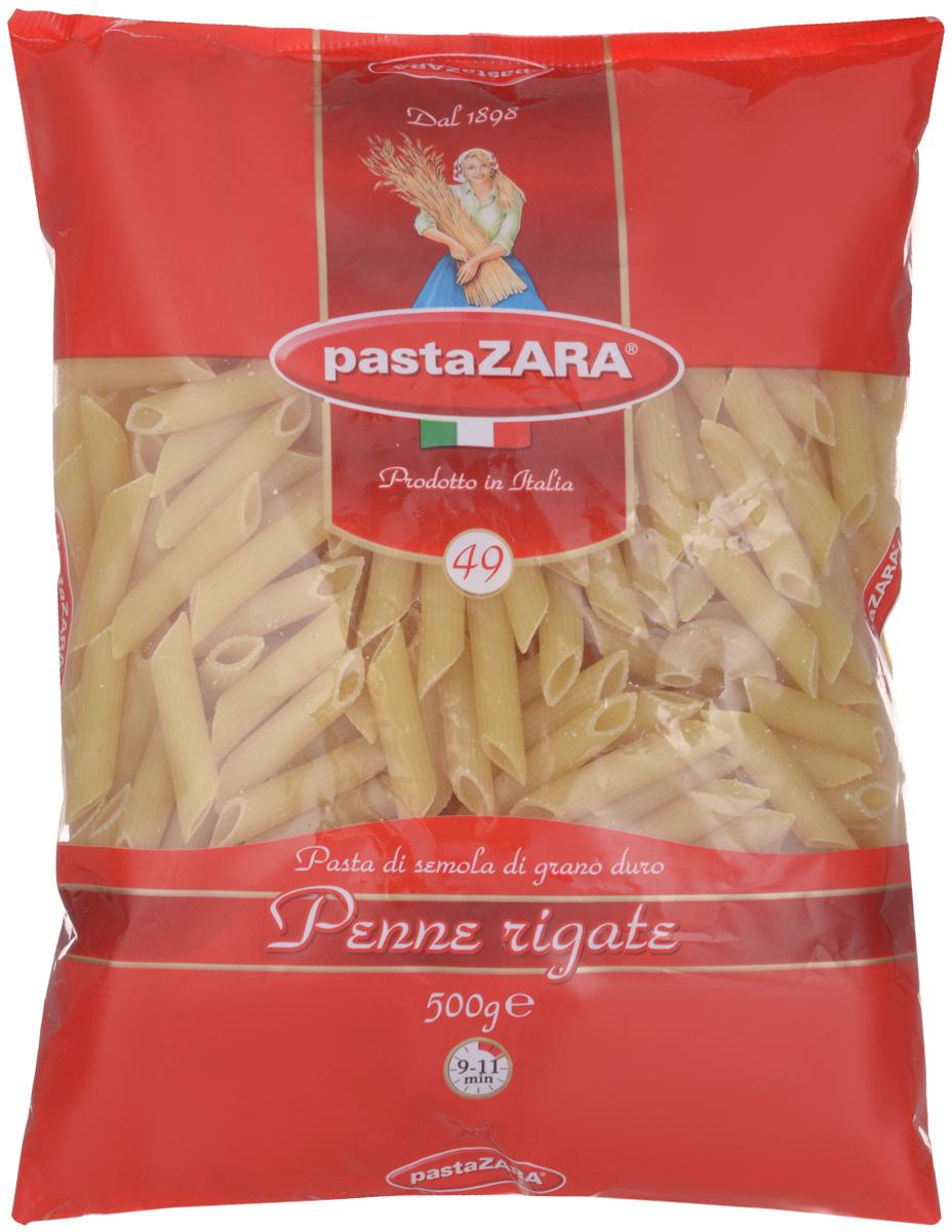 где купить Pasta Zara Перо среднее рифленое макароны, 500 г по лучшей цене