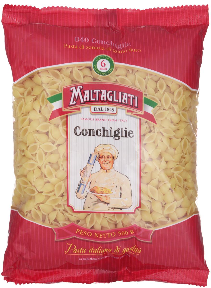 Maltagliati Conchiglie Ракушечка макароны, 500 г maltagliati gnocchi куколка макароны 500 г