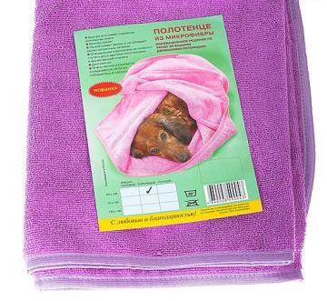 Полотенце для животных из микрофибры сиреневое 140*140см ZooSpa - Товары для ухода (груминг)