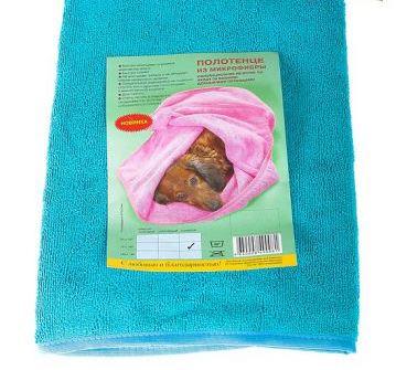 Полотенце для животных ZooSpa, цвет: голубой, 140 х 140 см полотенце для ванной two tone grafik quelle quelle 239974