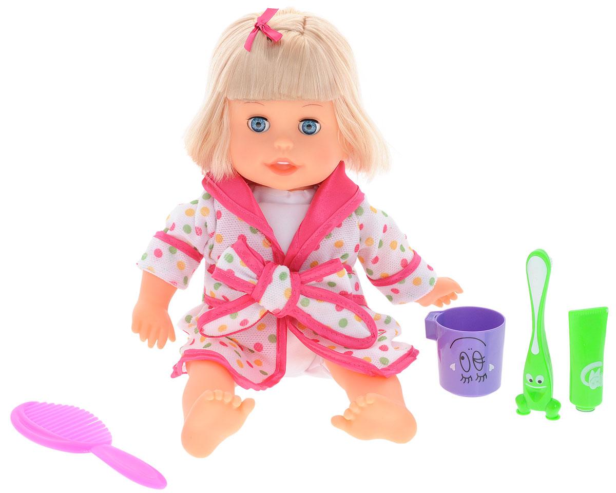 Затейники Кукла интерактивная Моя радость блондинка в халате цена