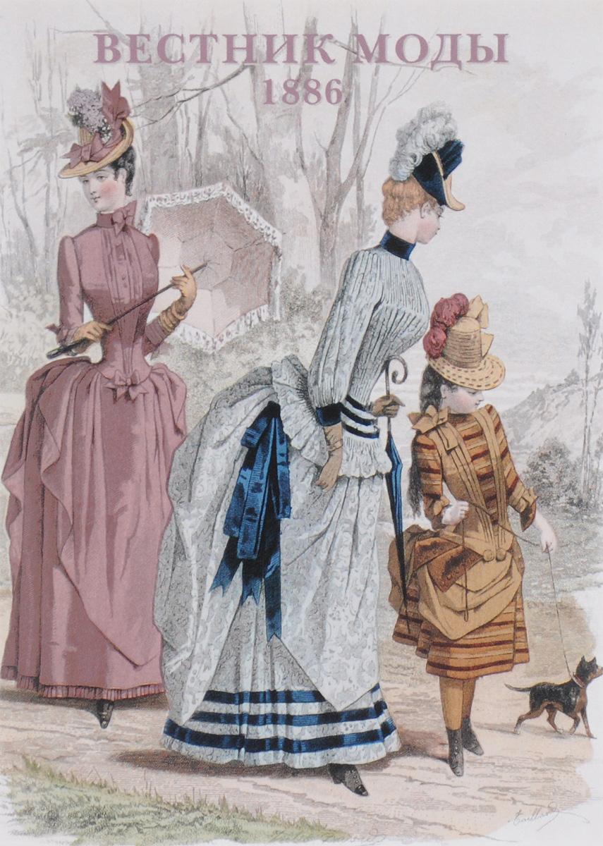 Вестник моды. 1886 (набор из 15 открыток) набор moser 1886 0100 neo