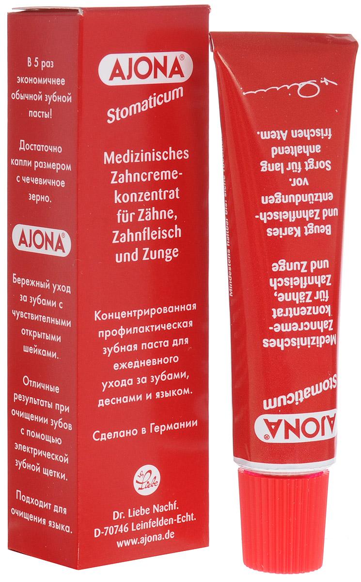 Ajona Зубная паста Stomaticum 25 мл9Зубная паста Ajona Stomaticum - это универсальная лечебно-профилактическая концентрированная зубная паста для ежедневного ухода за зубами, деснами и языком. Все часто возникающие проблемы с зубами и деснами вызываются вредными бактериями. Эти бактерии выделяют продукты обмена веществ, которые разрушают ткань зуба, вызывают раздражение и воспаление десен, неприятный запах. Благодаря особой высококачественной рецептуре и содержанию большого количества природных компонентов Ajona оказывает антибактериальное воздействие и уже через 10 секунд устраняет более 99% бактерий.Таким образом, Ajona устраняет многие проблемы еще до их возникновения. Оптимизируется естественная микрофлора полости рта, стабилизируется равновесие, активизируются иммунные способности. Природные противовоспалительные биологически активные вещества - бисаболол (целебное средство из ромашки) и эфирные масла, смягчают уже имеющиеся воспаления десны, постепенно снимают это воспаление и способствуют восстановлению тканей.Благодаря высокому содержанию кальция и фосфата, основных естественных компонентов материала зубов, Ajona способствует восстановлению минерального состава зубов и укреплению их субстанции.Коэффициент абразивности (RDA) идеально подходит для чувствительных зубов: порядка 30. Не содержит красителей и консервантов. При этом Ajona концентрированная зубная паста, она в пять раз более экономична, чем обычные зубные пасты, поэтому компактной упаковки 25 мл вам хватит на такое же время использования, как и тюбика в 125 мл. Для одной чистки достаточно капли пасты размером с ячменное зернышко.