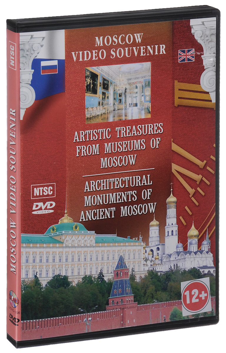 Artistic Treasures from Museums of Moscow  The video film presents the art collection of major Moscow museums, specimens of interior decoration, jewelry, armoury and other applied arts from the Kremlinand Ostankino museums and Western European art and sculpture from the Pushkin Museum of Fine Artsand Tretyakov Gallery...   Architectural monuments of ancient Moscow Architectural monuments of XIV - XX centuries in Moscow - the ensemble of the MoscowKremlin, Bolshoi Theater, St.Daniil, Don and Novodevichy Monasteries, churches of Ascention at Kolomenskoye, St.Trinity at Nikitniki, The Veil at Fili, estate palaces in Kuskovo, Ostankino, houses of Art Nouveau.