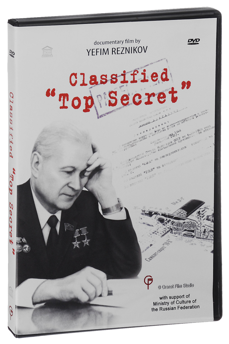 Classified Top Secret family matters – secrecy