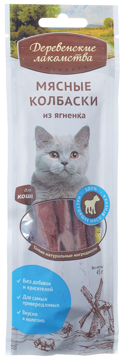 """Лакомство для кошек """"Деревенские лакомства"""", мясные колбаски из ягненка, 45 г"""