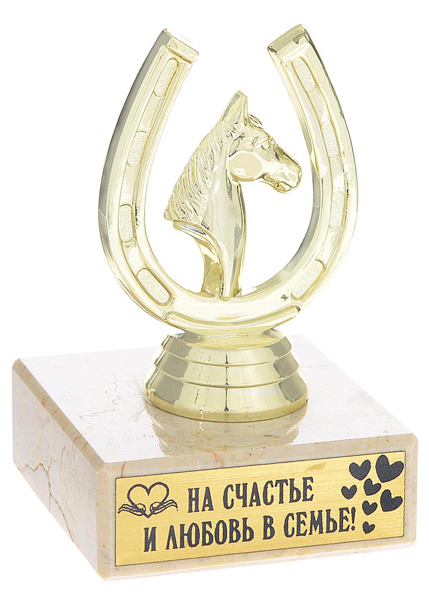 Кубок Город Подарков Подкова с лошадью. На счастье и любовь в семье, высота 8,5 см билет на кубок по биатлону в ханты мансйске