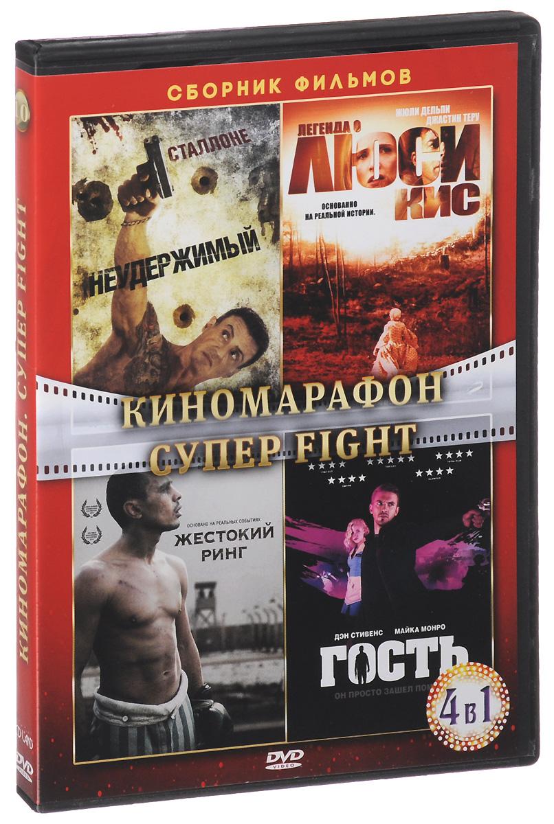 Киномарафон:Супер Fight (4 DVD) музыка cd dvd cctv cd dsd