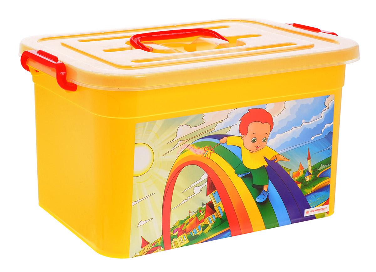 Полимербыт Ящик для игрушек Радуга цвет желтый 10 лС81001_желтый/мальчик на радугеУдобный ящик Радуга, выполненный из прочного пластика, предназначен для хранения игрушек. Ящик для игрушек очень вместителен. Он плотно закрывается крышкой с защелками, а в случае удара или механического повреждения не раскалывается, что безопасно для ребенка. Контейнер декорирован красочным рисунком в виде мальчика на радуге.Крышка снабжена удобной ручкой для комфортной переноски.Ящик поможет хранить игрушки в одном месте, а также защитит их от пыли, грязи и влаги.