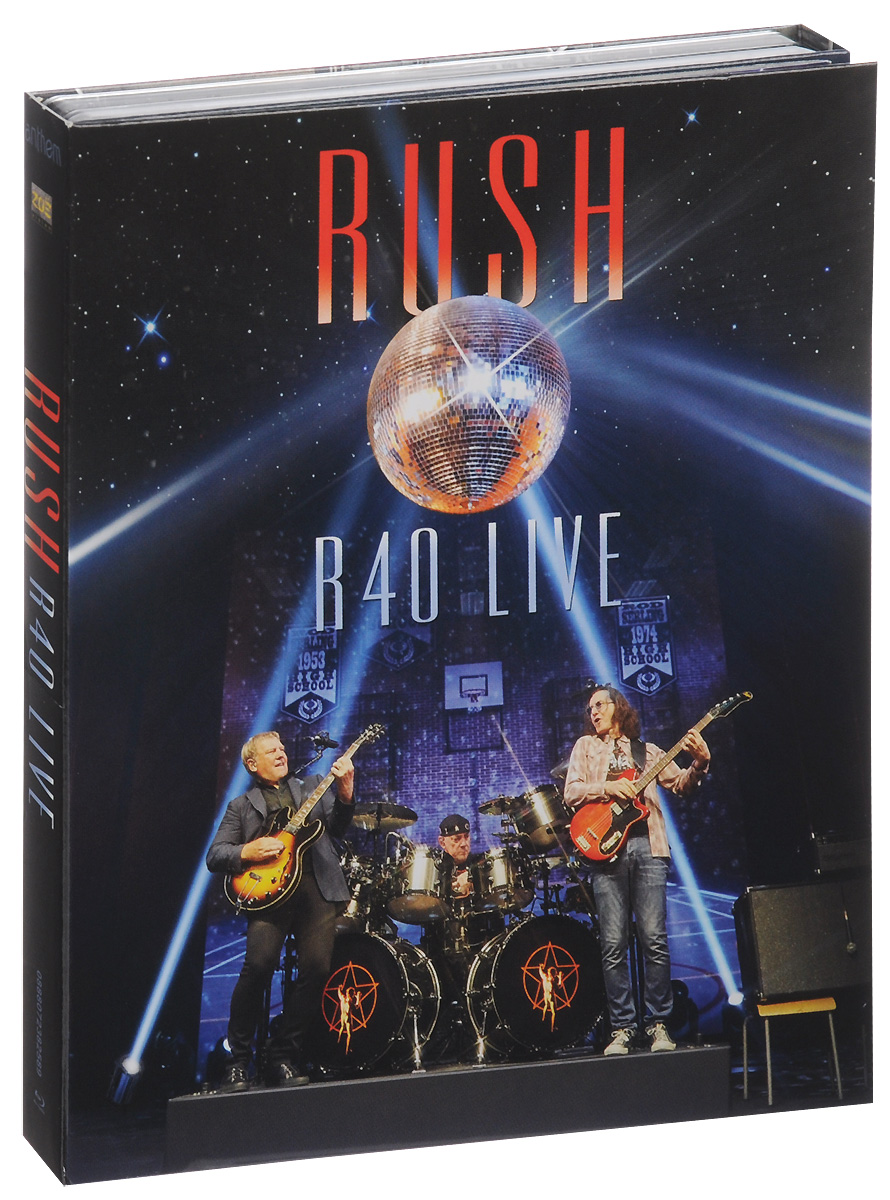 Rush: R40 Live (Blu-ray + 3 CD) shania still the one live from vegas blu ray