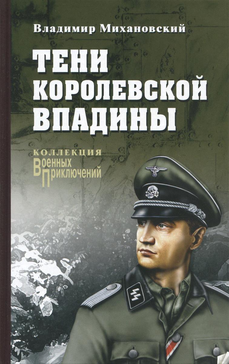 book Nationale Identität und Staatsbürgerschaft in den USA: Der Kampf