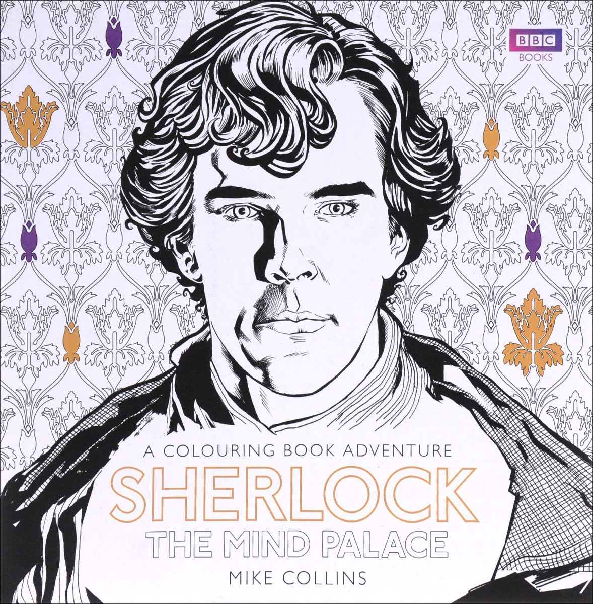 Sherlock: The Mind Palace: А Colouring Book Adventure dayle a c the adventures of sherlock holmes рассказы на английском языке