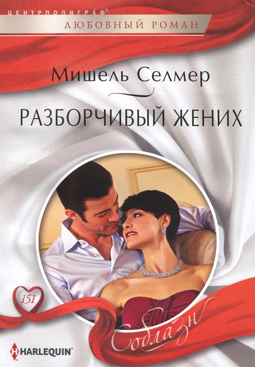 seks-nalozhnitsi-s-sheyhom-romani-analniy-seks-milashey