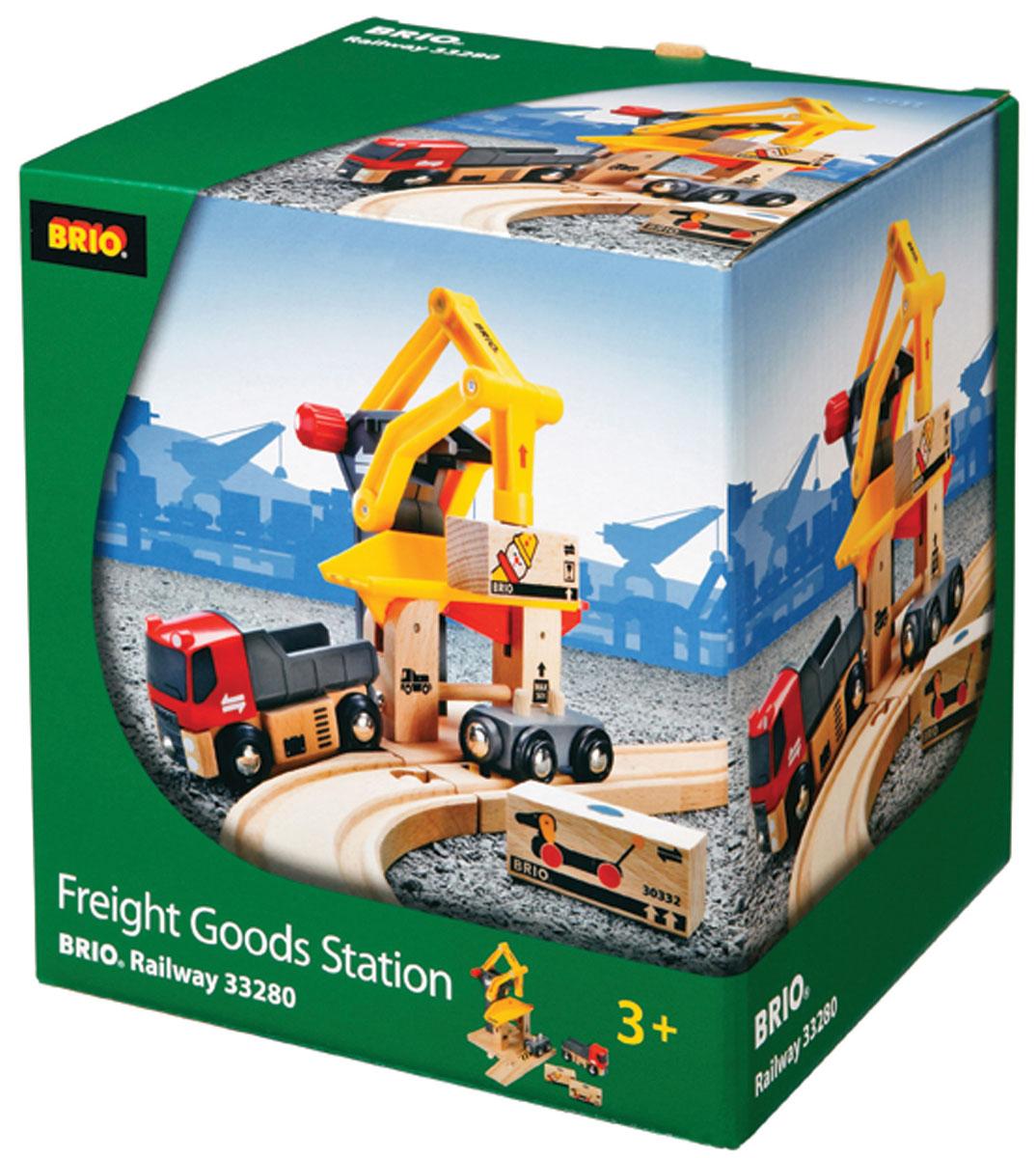 Brio Грузоподъемный пункт - Железные дороги