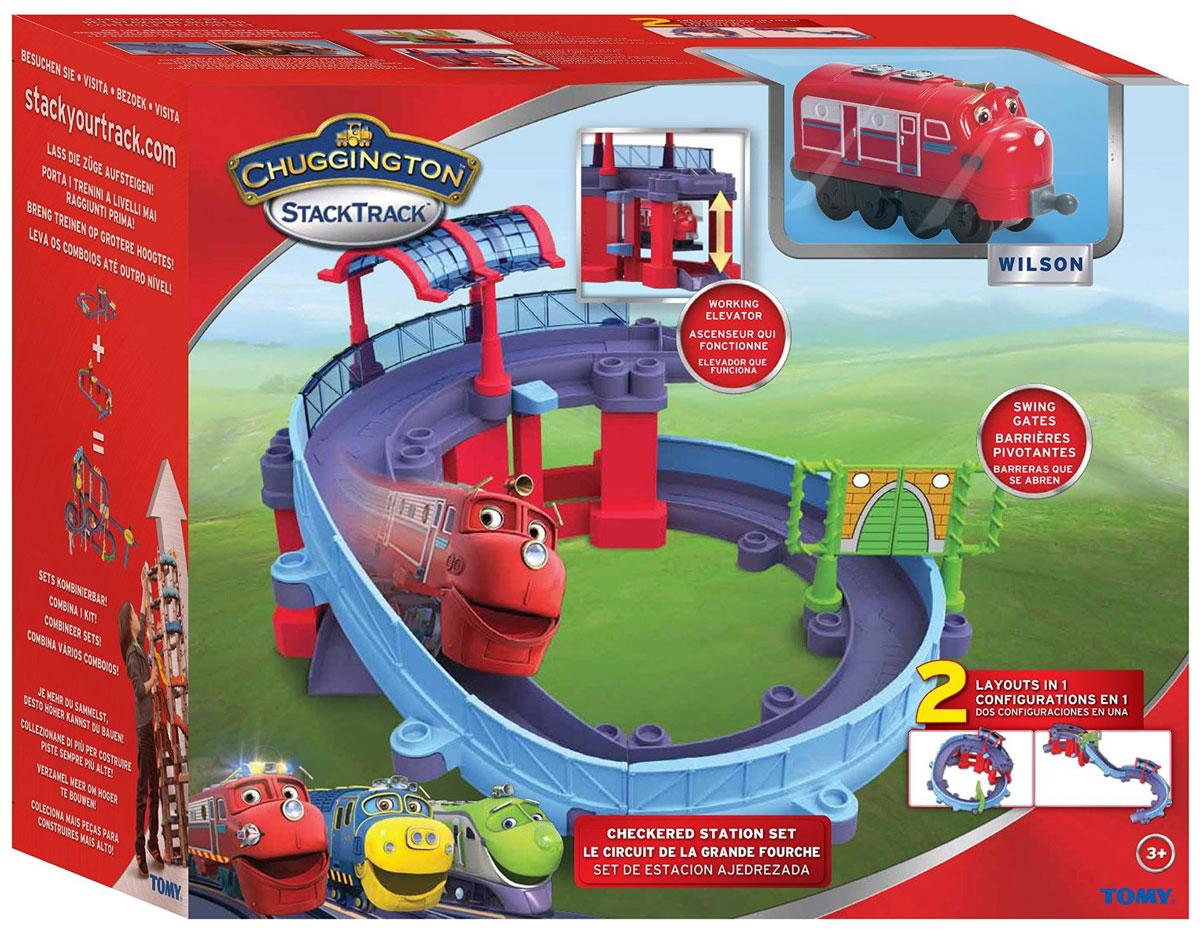 Chuggington Игровой набор Станция техосмотра с Уилсоном - Железные дороги