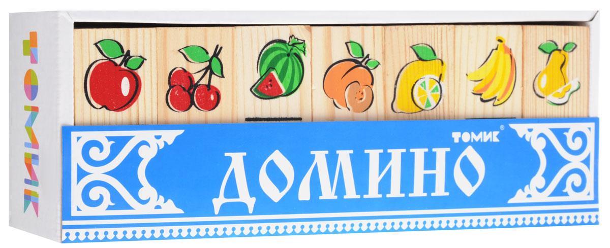 Томик Домино Фрукты-ягоды