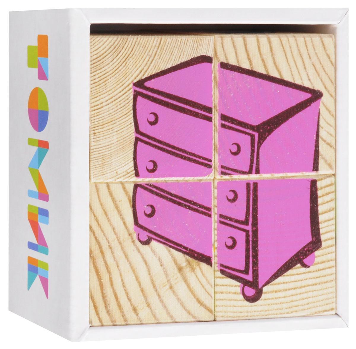 Томик Кубики Мебель замки на мебель от детей