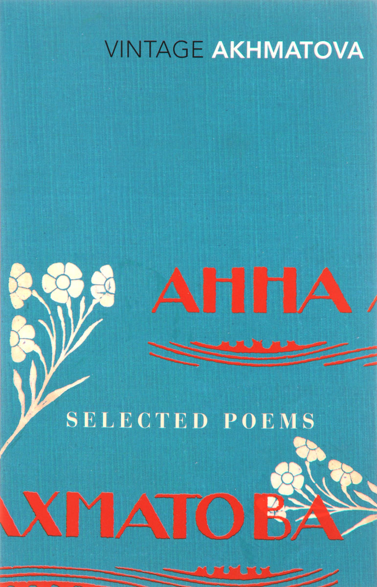 Selected Poems spacks street new and selected poems