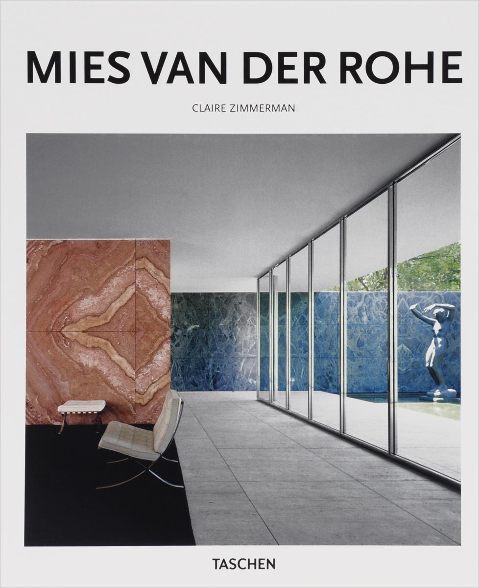 Mies van der Rohe van der graaf generator van der graaf generator live in concert at metropolis studios london 2 cd dvd