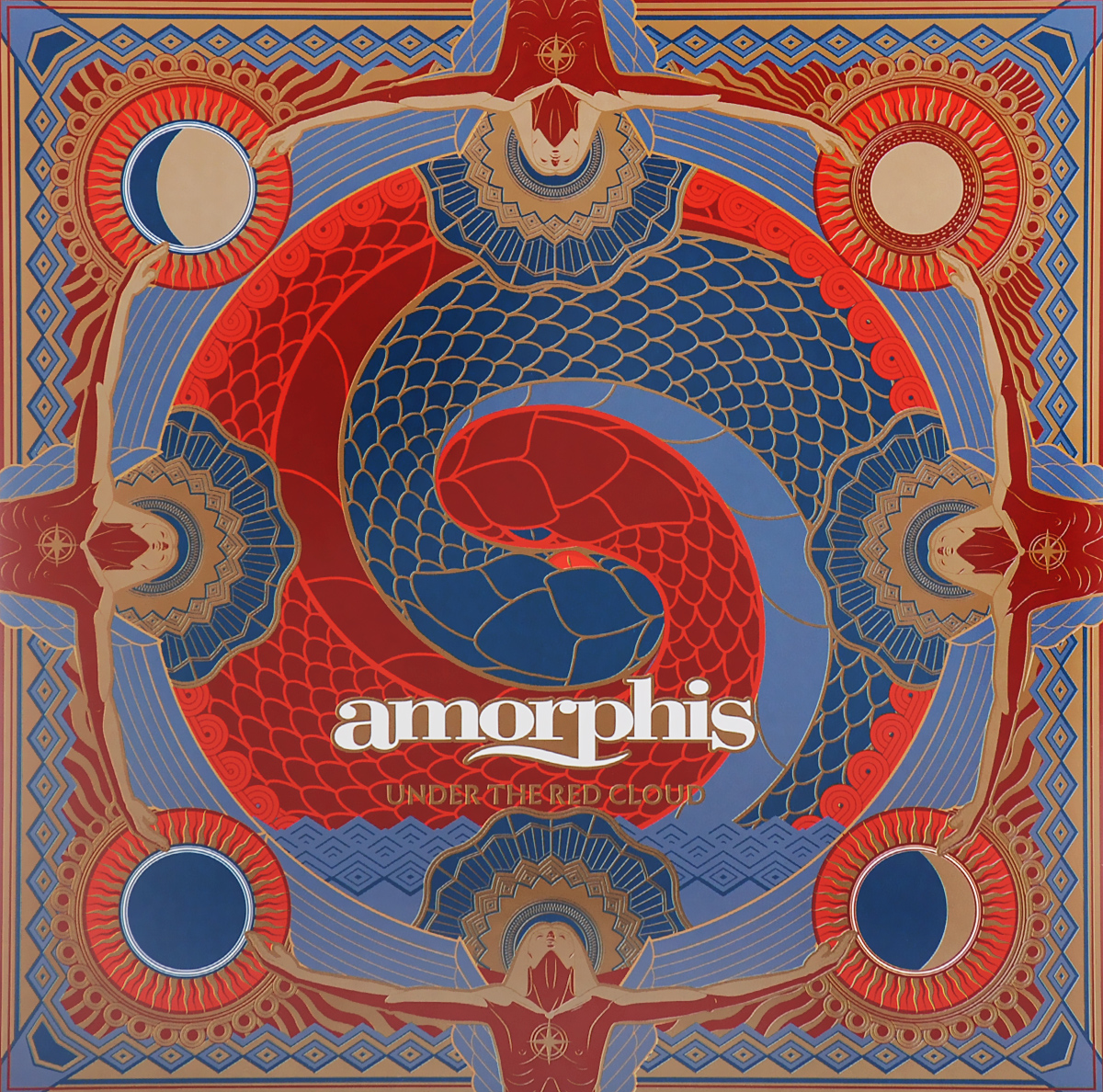 Amorphis Amorphis. Under The Red Cloud (2 LP) amorphis amorphis under the red cloud 2 lp