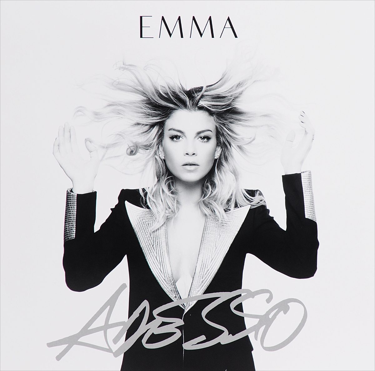 Emma Emma. Adesso (LP) emma